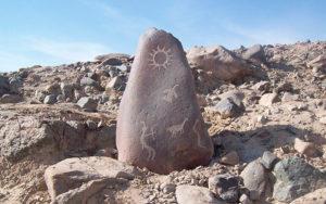 petroglifos-de-miculla